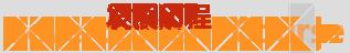 金沙国际官网